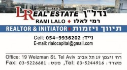 Rami Lalo Real Estate